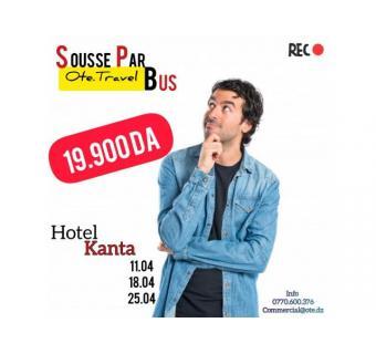 تونس , سوسة - الحمامات بالحافلة